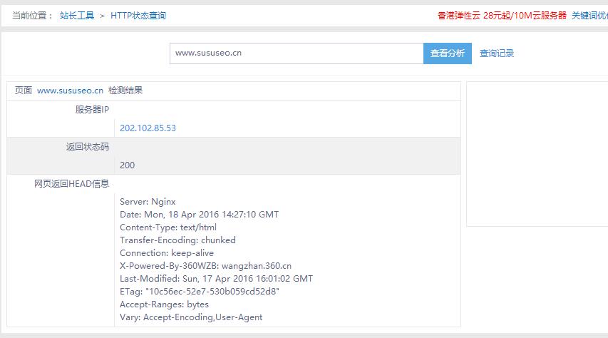 搜索引擎是怎么查看网站的用户体验的?